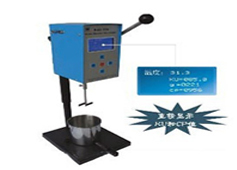 Viscometer Supplier in Mumbai